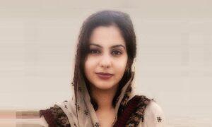 Dr Fatima Ali